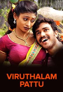 Watch Viruthalam Pattu full movie Online - Eros Now