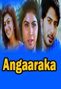 Watch Angaaraka full movie Online - Eros Now