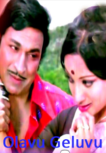 Watch Olavu Geluvu full movie Online - Eros Now
