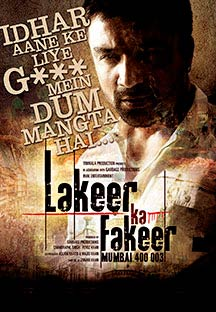 Watch Lakeer Ka Fakeer full movie Online - Eros Now