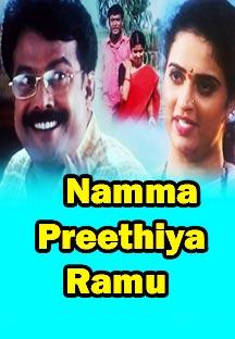 Watch Namma Preethiya Ramu full movie Online - Eros Now