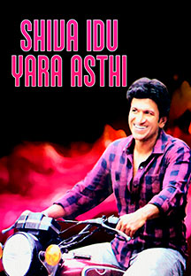 Shiva Idu Yara Asthi