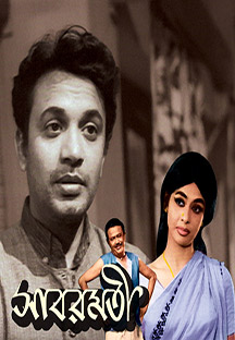 Watch Sabarmati full movie Online - Eros Now