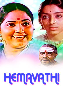Watch Hemavathi full movie Online - Eros Now