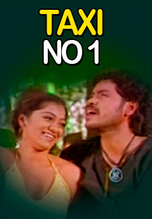 Watch Taxi No-1 full movie Online - Eros Now