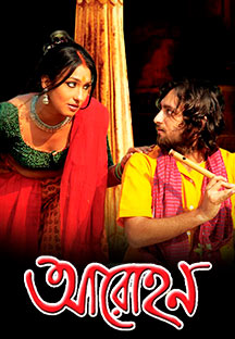 Watch Aarohan full movie Online - Eros Now
