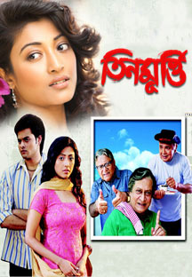 Watch Teen Murti full movie Online - Eros Now