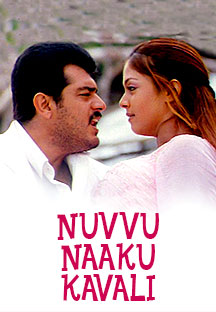 Watch Nuvvu Naaku Kavali full movie Online - Eros Now