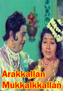 Watch Arakkallan Mukkalkkallan full movie Online - Eros Now