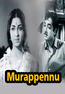Watch Murappennu full movie Online - Eros Now