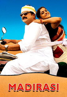 Watch Madirasi full movie Online - Eros Now