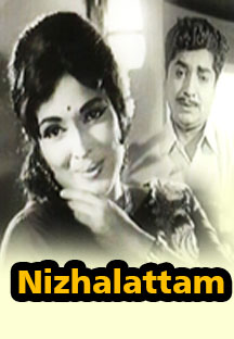 Watch Nizhalattam full movie Online - Eros Now