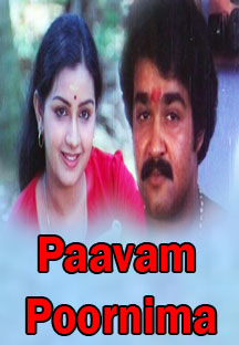 Watch Paavam Poornima full movie Online - Eros Now