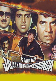 Watch Paap Ko Jalakar Raakh Kar Doonga full movie Online - Eros Now