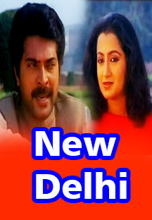 Watch New Delhi - Malayalam full movie Online - Eros Now