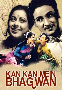 Watch Kan Kan Mein Bhagwan full movie Online - Eros Now