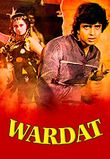 Watch Wardat full movie Online - Eros Now