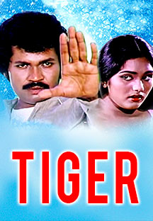 Watch Tiger full movie Online - Eros Now