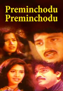 Watch Preminchodu Preminchodu full movie Online - Eros Now