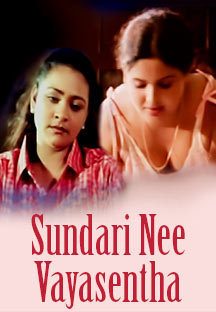 Watch Sundari Nee Vayasentha full movie Online - Eros Now