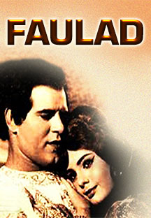 Watch Faulad full movie Online - Eros Now