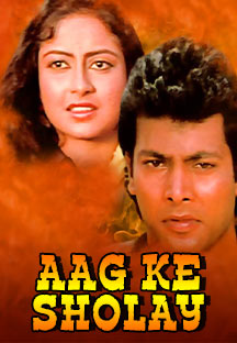 Watch Aag Ke Sholay full movie Online - Eros Now