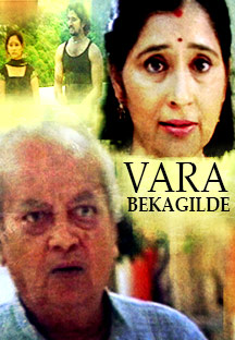 Watch Vara Bekagilde full movie Online - Eros Now
