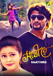 Watch Saathire full movie Online - Eros Now