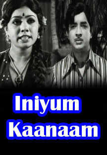 Watch Iniyum Kaanaam full movie Online - Eros Now