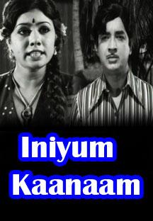 Watch Iniyum Kaanaam full movie Online - Eros Now