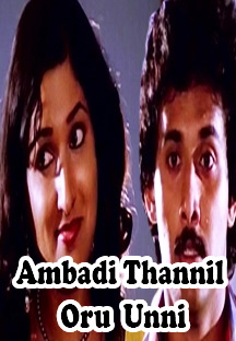 Watch Ambadi Thannilorunni full movie Online - Eros Now