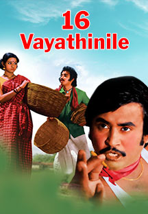 Watch 16 Vayathinile full movie Online - Eros Now