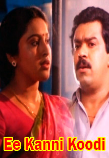 Watch Ee Kanni Koodi full movie Online - Eros Now