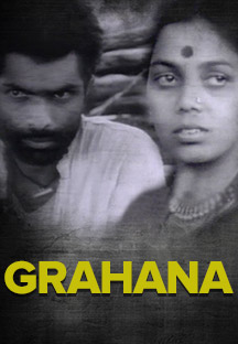Watch Grahana full movie Online - Eros Now