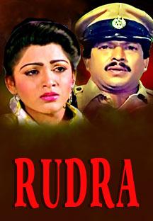 Watch Rudra full movie Online - Eros Now
