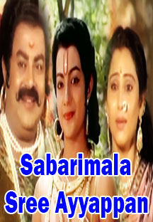 Watch Sabarimala Sree Ayyappan full movie Online - Eros Now