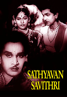 Watch Sathyavan Savithri full movie Online - Eros Now