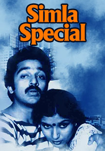 Watch Simla Special full movie Online - Eros Now