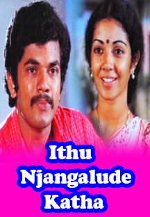 Watch Ithu Njangalude Katha full movie Online - Eros Now