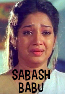 Watch Sabash Babu full movie Online - Eros Now