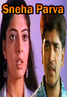 Watch Sneha Parva full movie Online - Eros Now