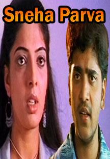 Watch Sneha Parva full movie Online - Eros Now