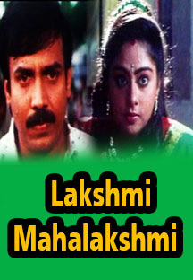 Watch Lakshmi Mahalakshmi full movie Online - Eros Now