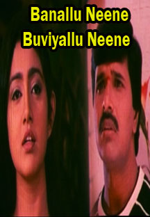 Watch Banallu Neene Buviyallu Neene full movie Online - Eros Now