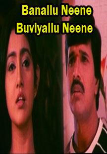 Watch Banallu Neene Buviyallu Neene full movie Online - Eros Now