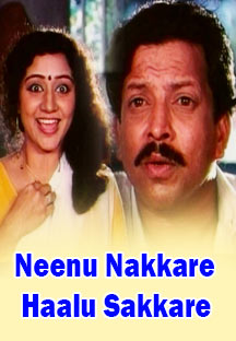 Watch Neenu Nakkare Haalu Sakkare full movie Online - Eros Now