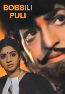 Watch Bobbili Puli full movie Online - Eros Now
