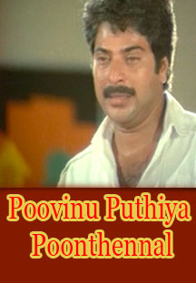 Watch Poovinu Puthiya Poonthennal full movie Online - Eros Now