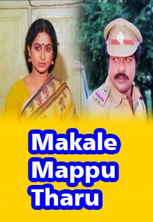 Watch Makale Mappu Tharu full movie Online - Eros Now