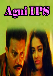Watch Agni IPS full movie Online - Eros Now